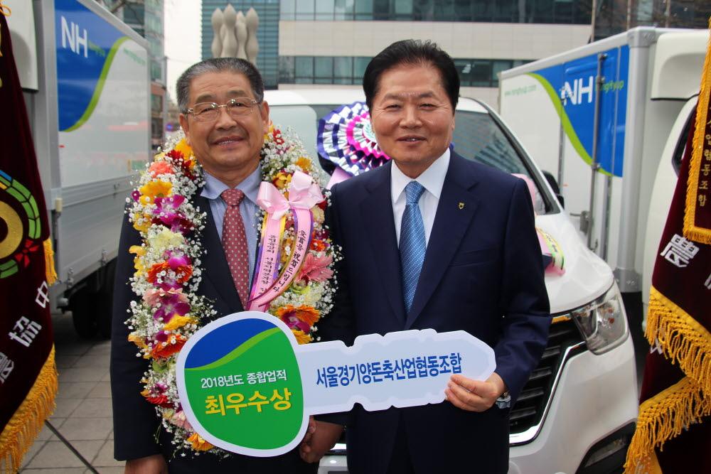 2019년 3월 업적평가시상식 (1).JPG