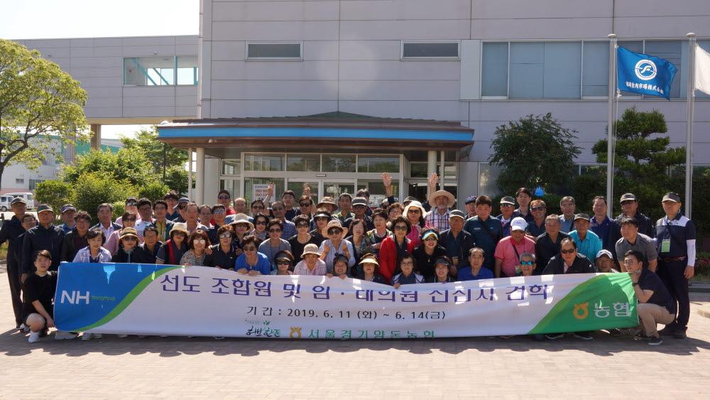 2019년 6월 선도조합원 간담회 (1).JPG