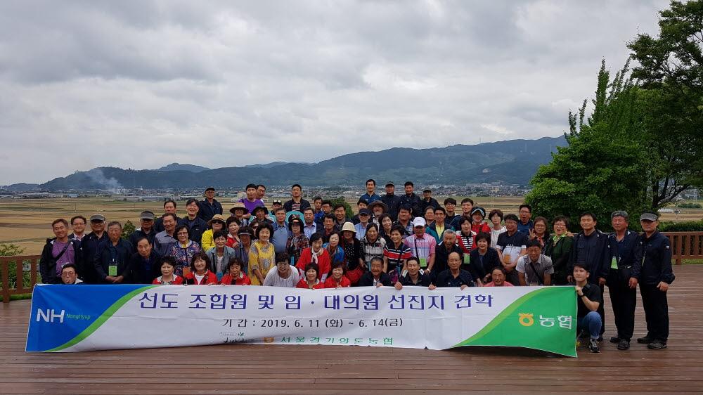 2019년 6월 선도조합원 간담회 (4).JPG